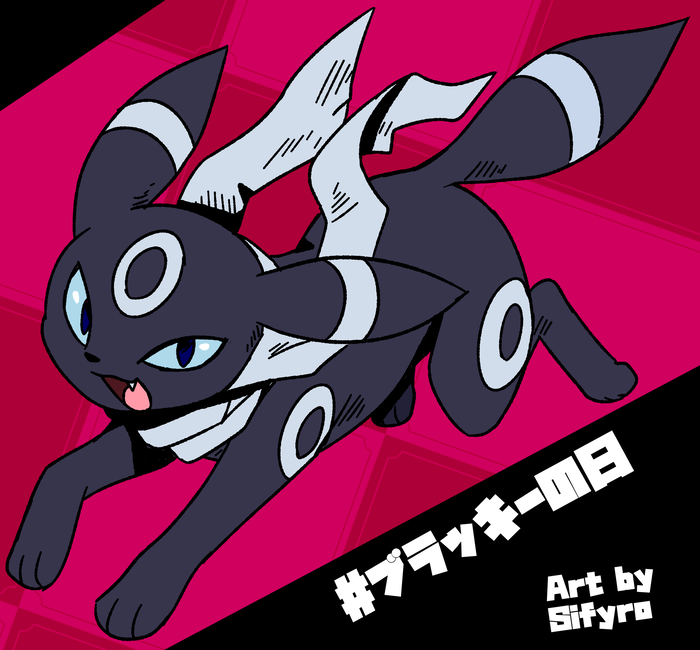 umbreon day