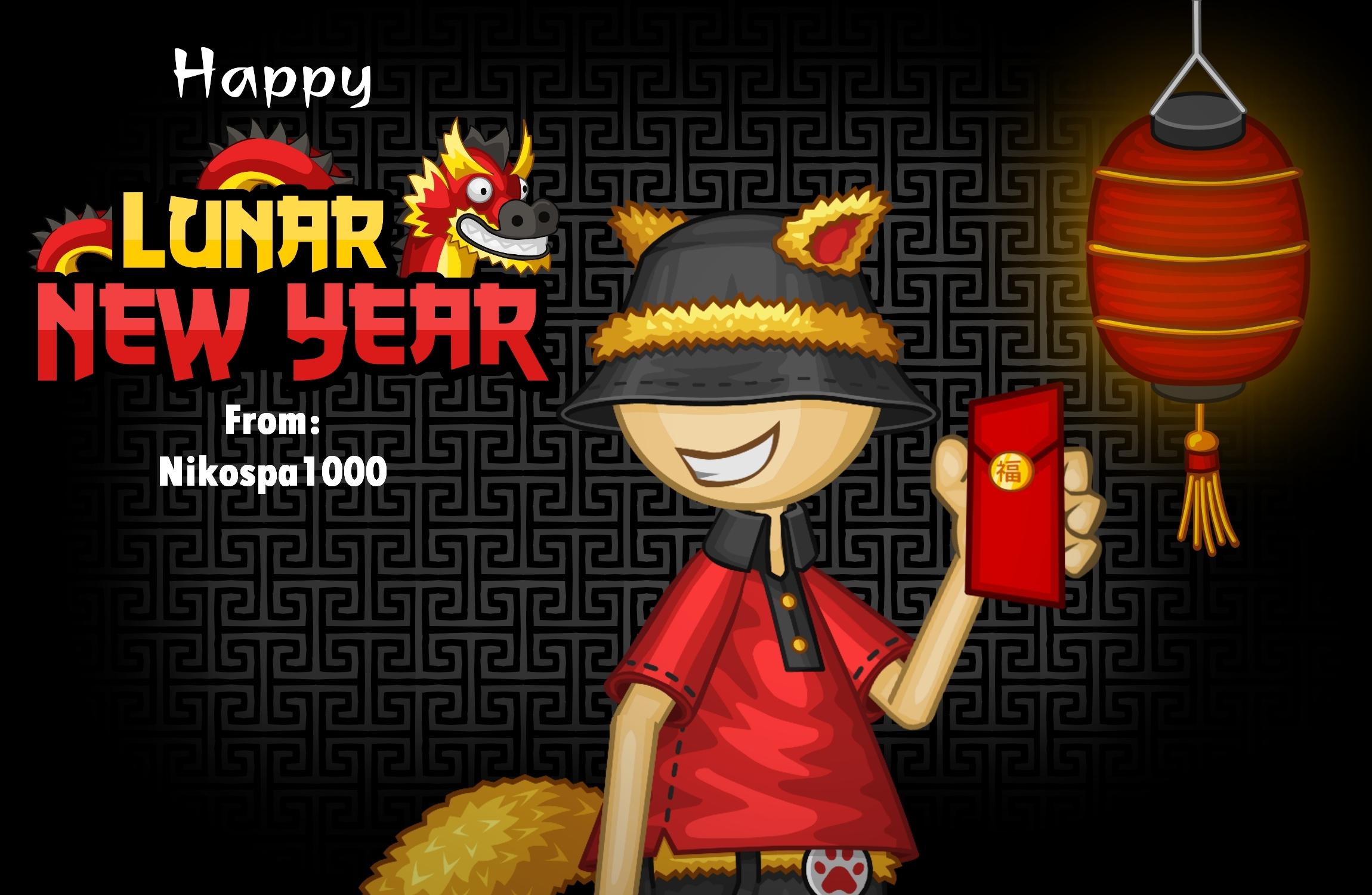 Happy Lunar New Year 🐱🧧🏮