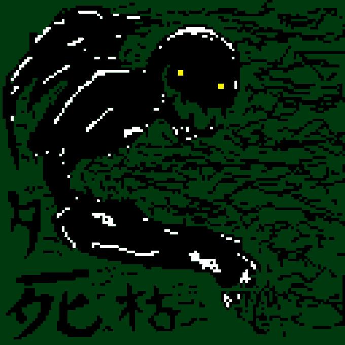 Pixel art randon