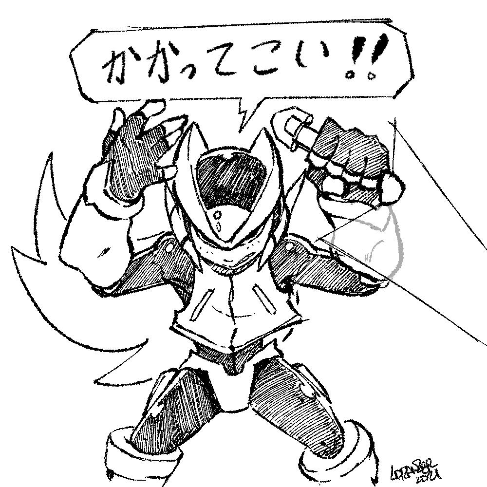 Zero Doodle