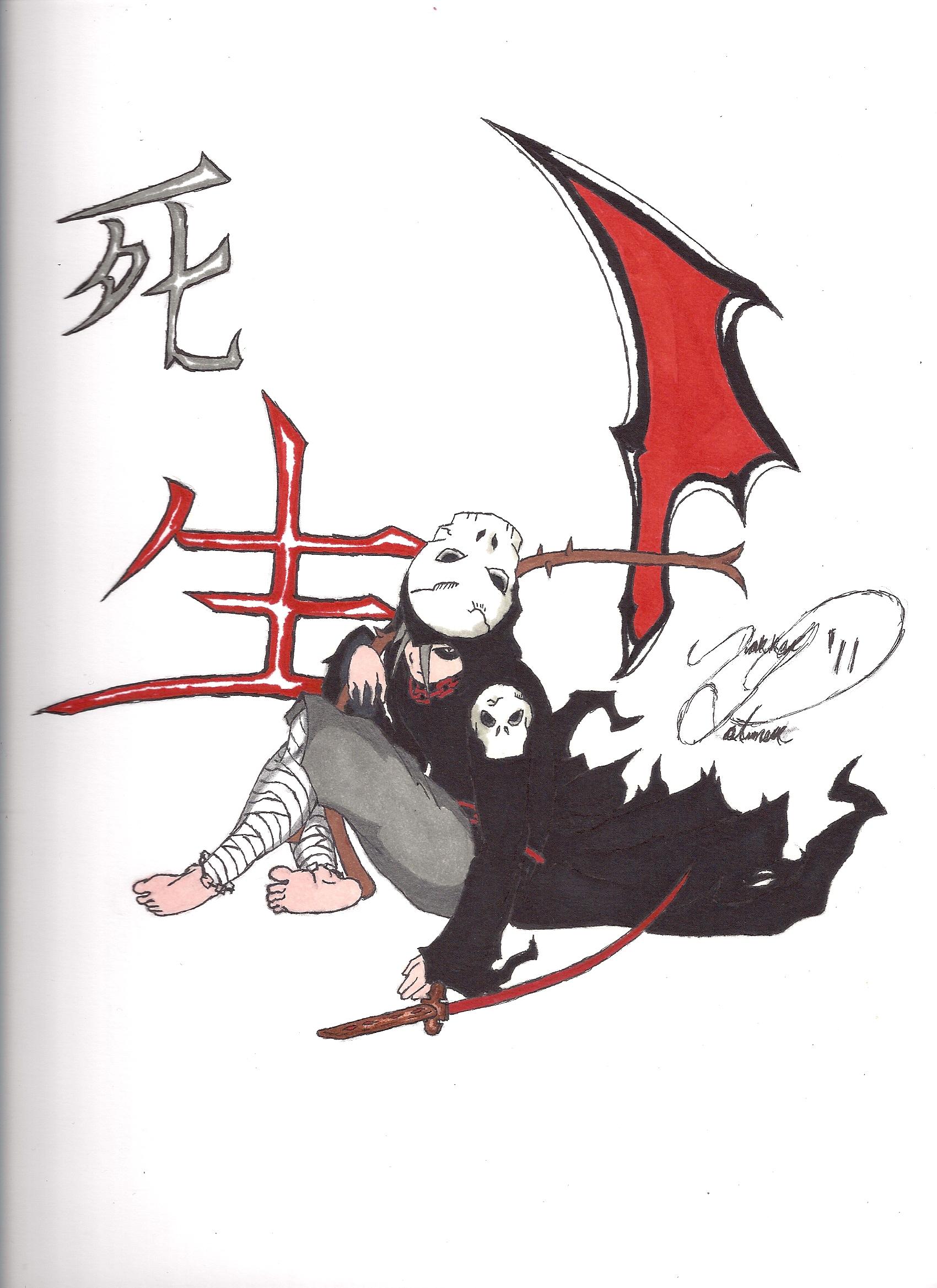 Shikatsu