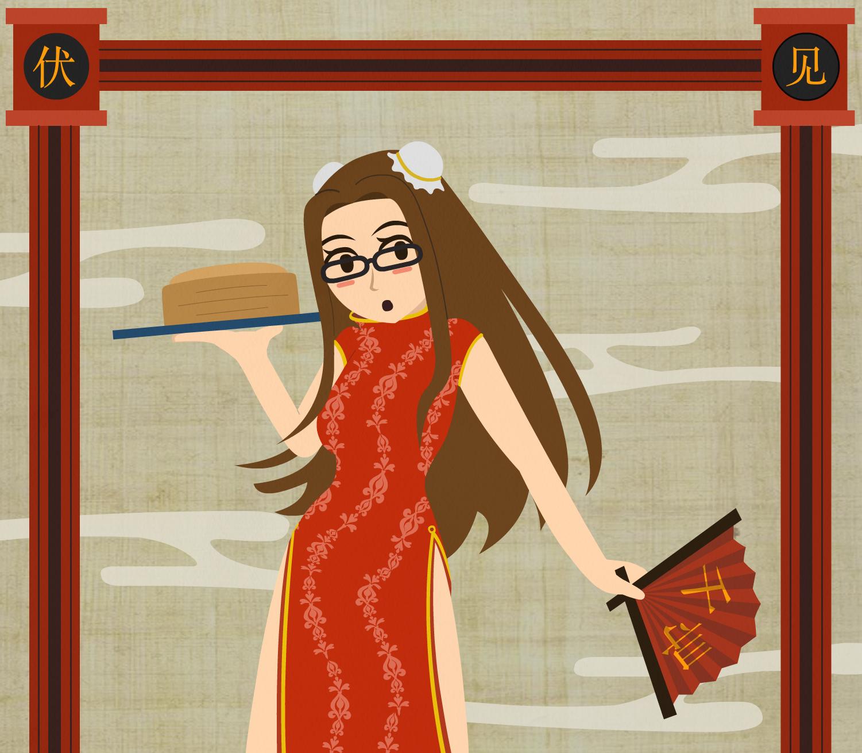 China Dress Chihiro