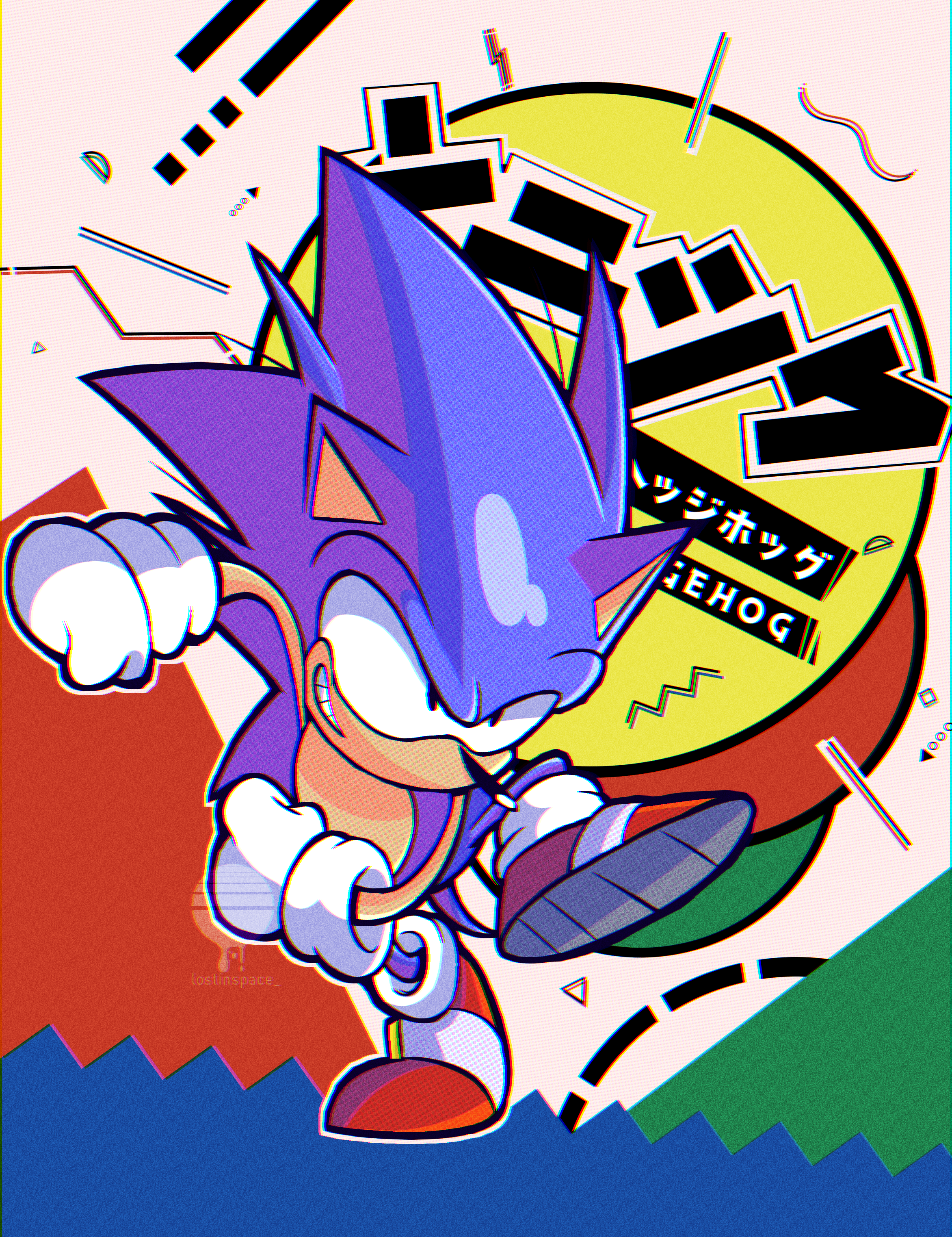 another sonic fanart cuz why not