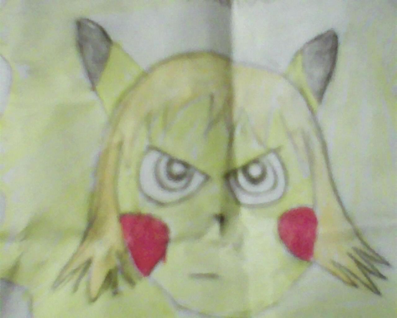 Pikachu's Eye