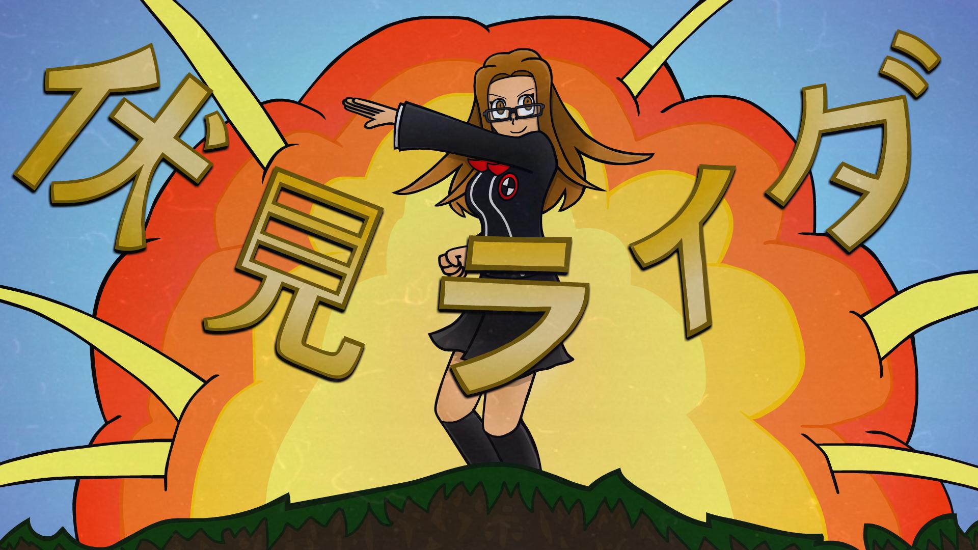 Fushimi Rider...HENSHIN!