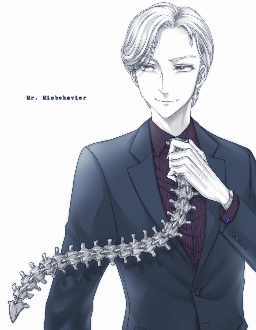 Mr. Misbehavior
