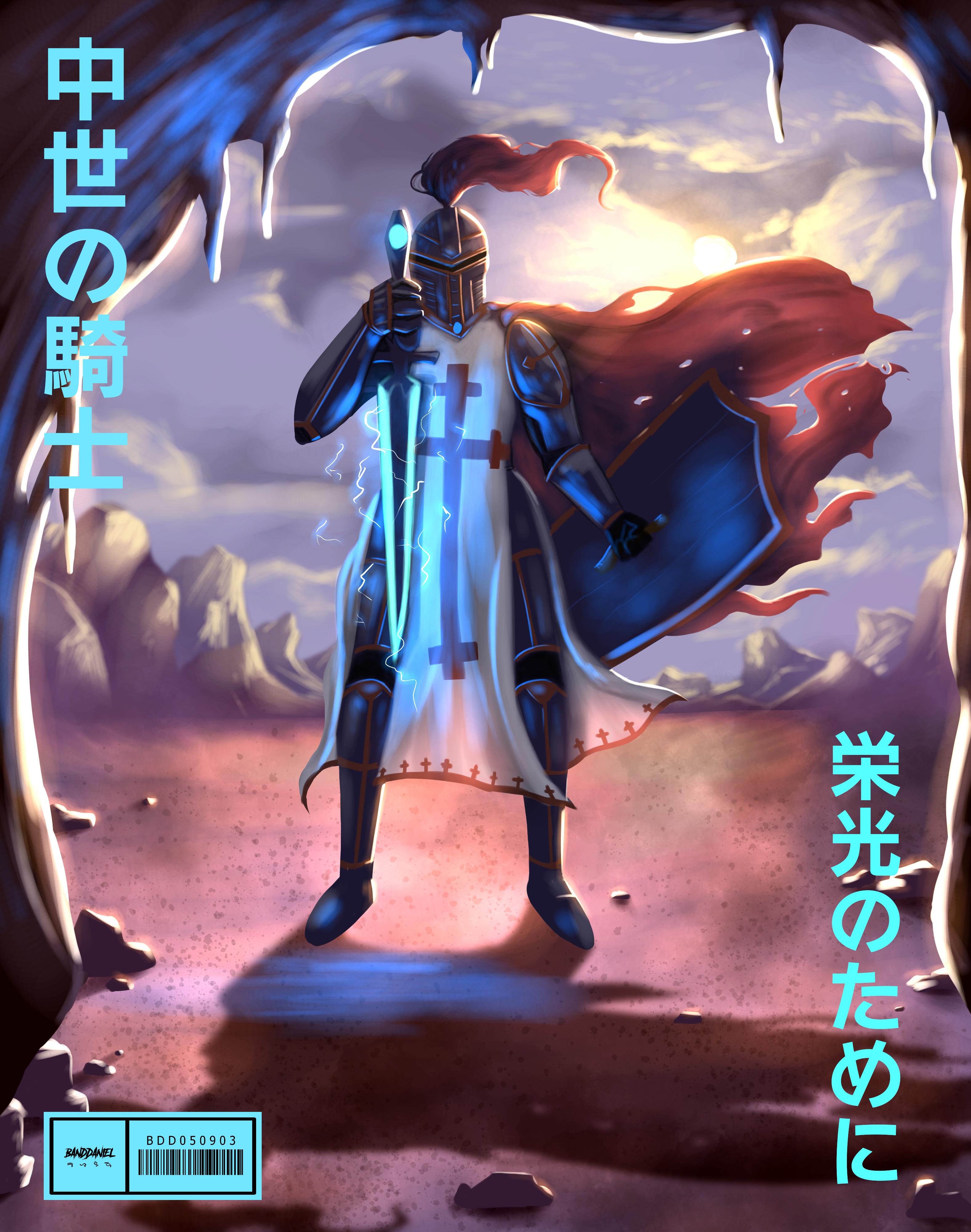 Epic Knight [BANDDANIEL]