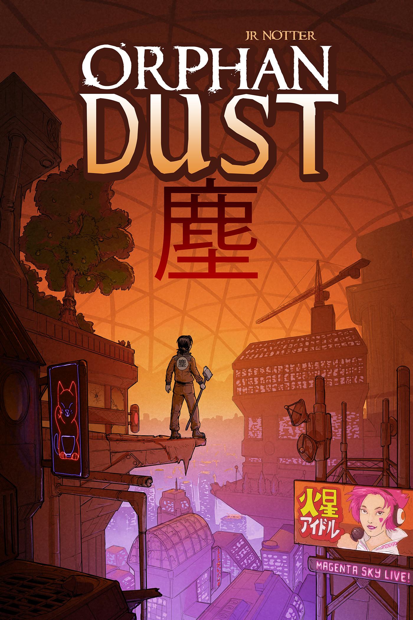Orphan Dust 000
