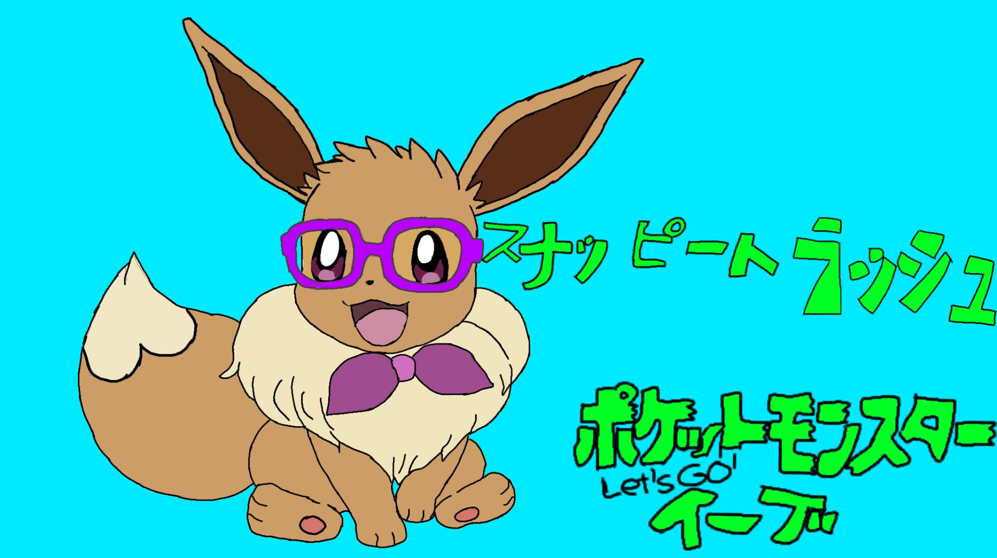 An pokemon eevee wearing glasses
