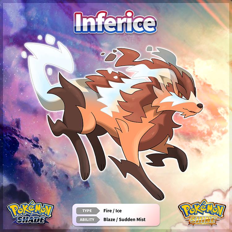 Inferice