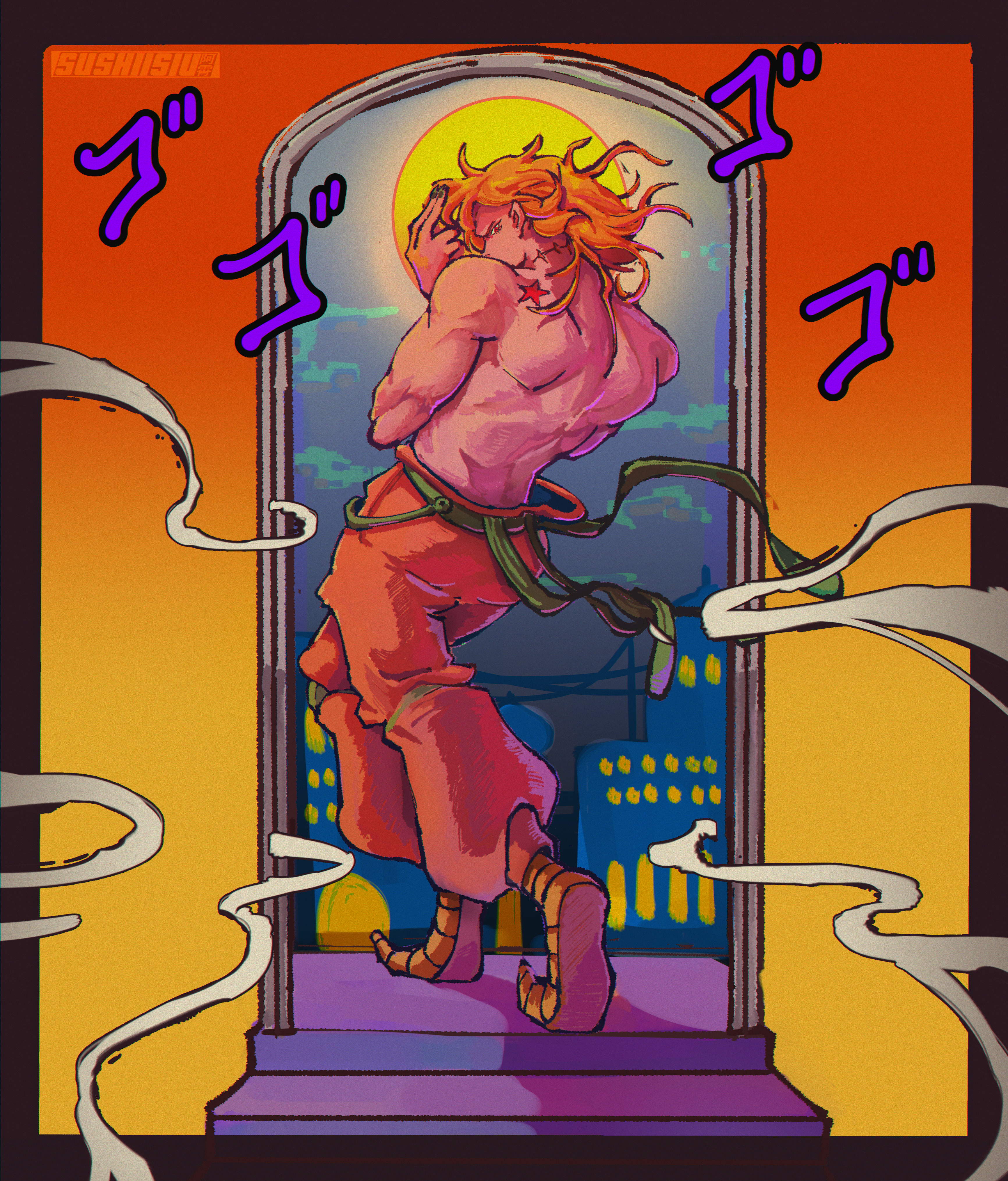 dio for my homie