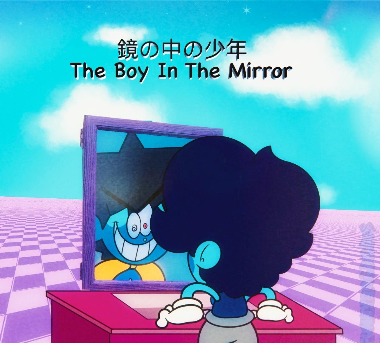 鏡の中の少年 (The Boy In The Mirror)