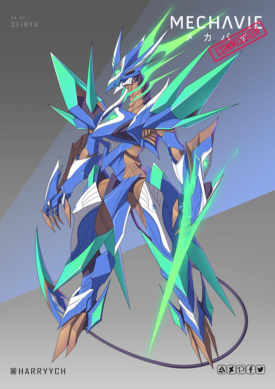 Commission - Seiryu