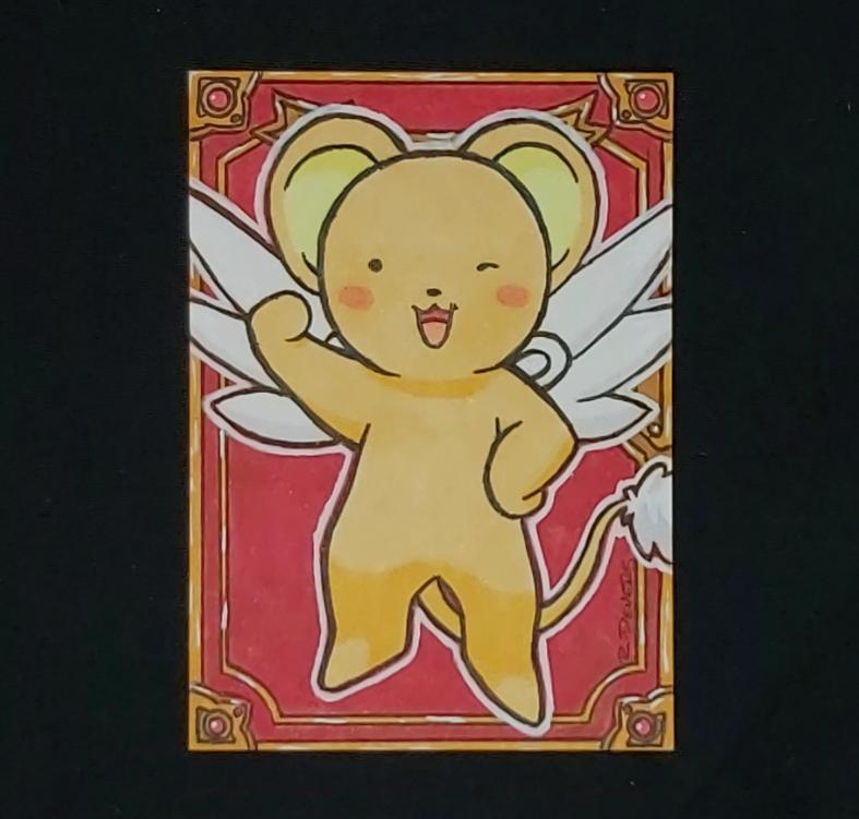 Kero sketch card