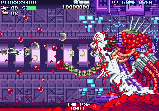 Curse arcade mockup
