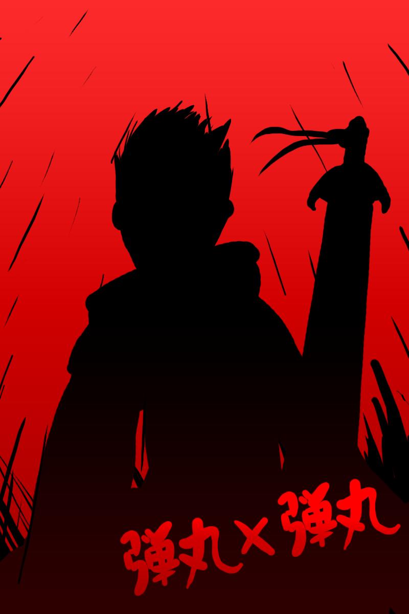 Bullet X Bullet - Takeshi