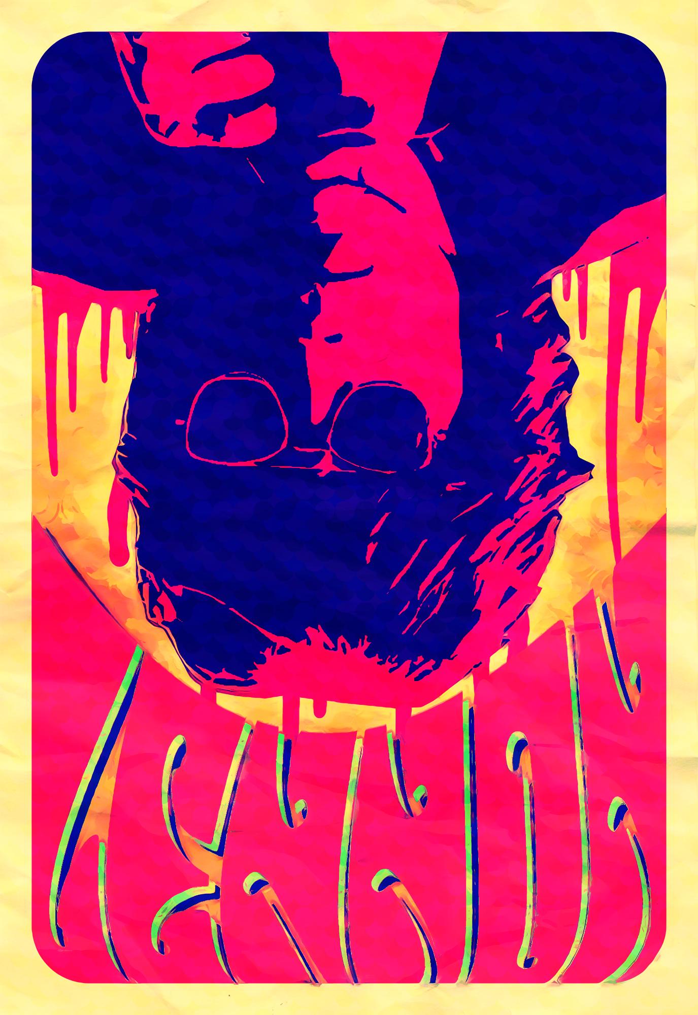 Lennon 60s Poster