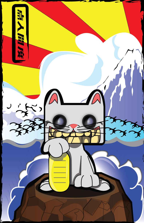 ukiyo fortuna