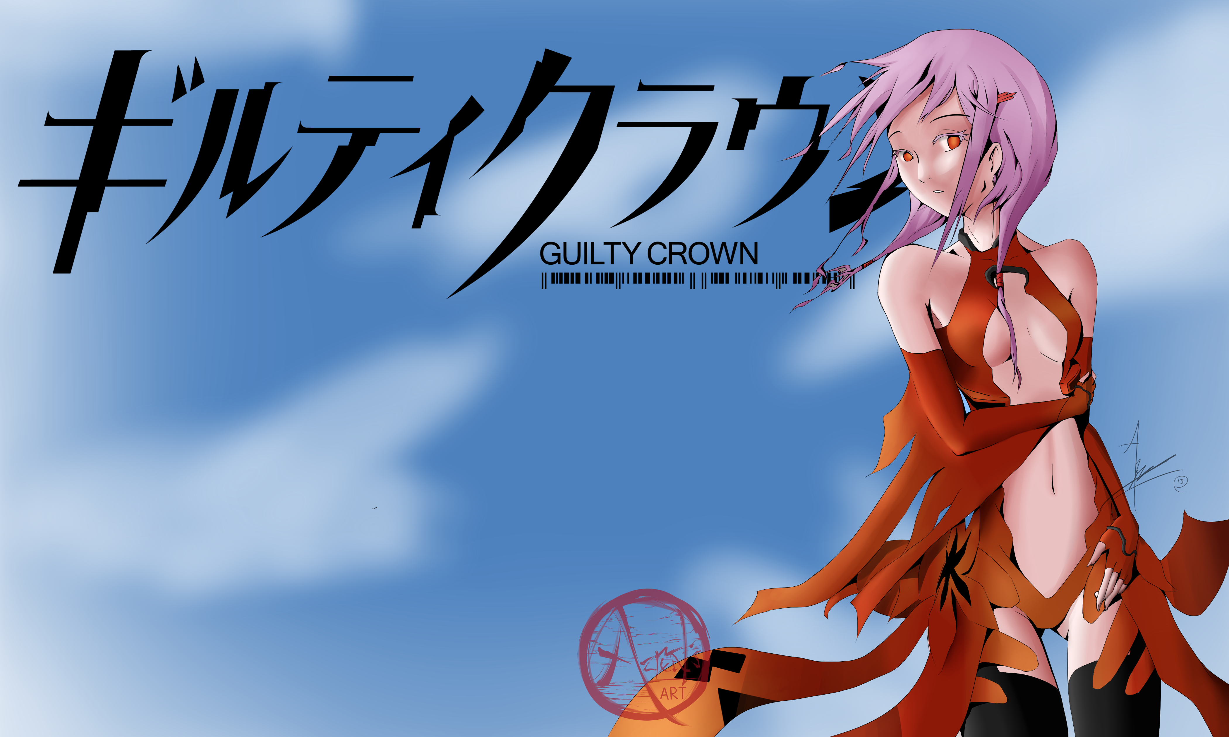 the sinful crown