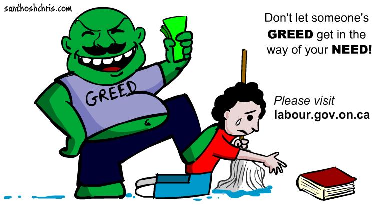 Corrupt Employer