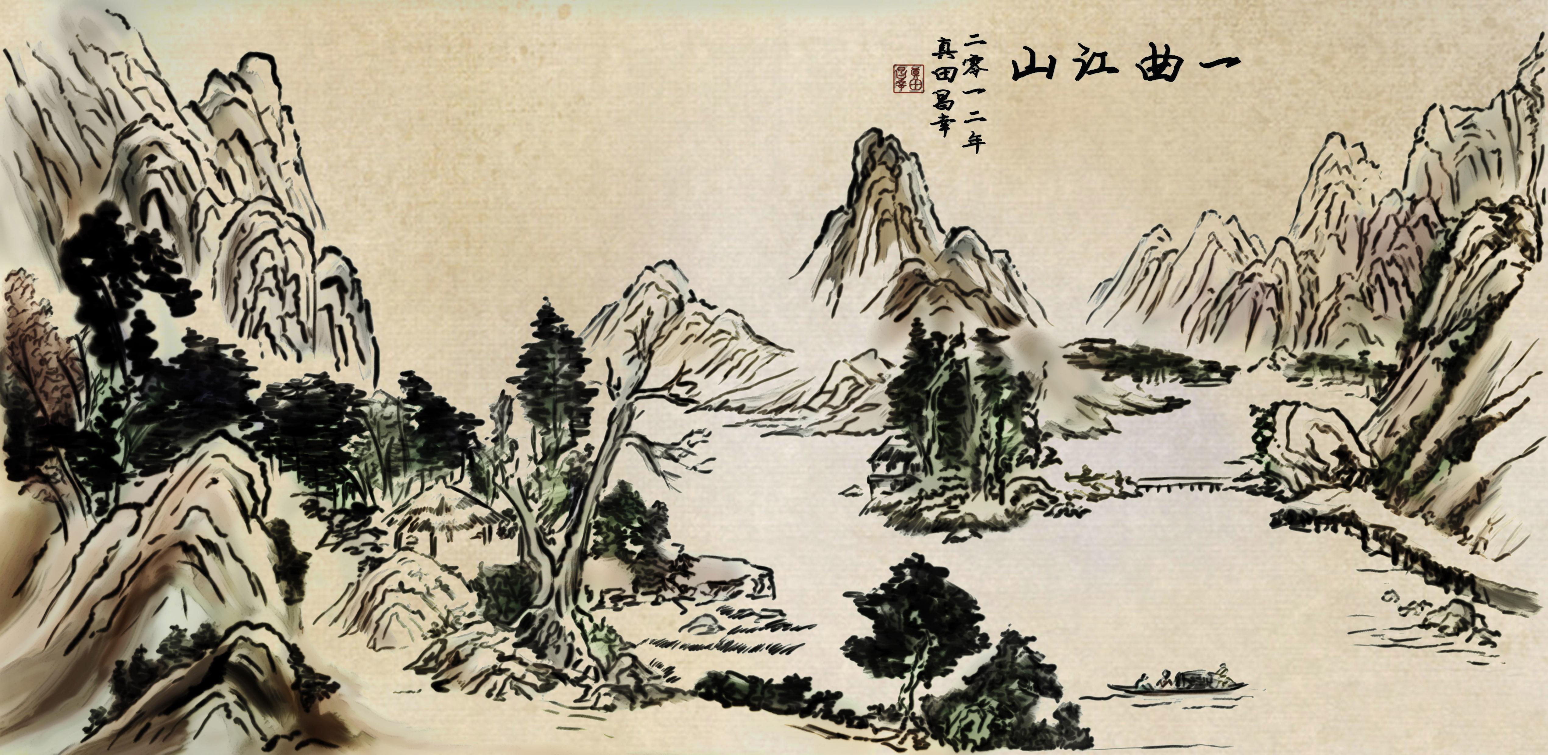 Eastern Scenery