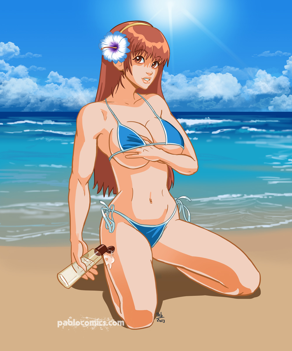Kasumi and her sun lotion
