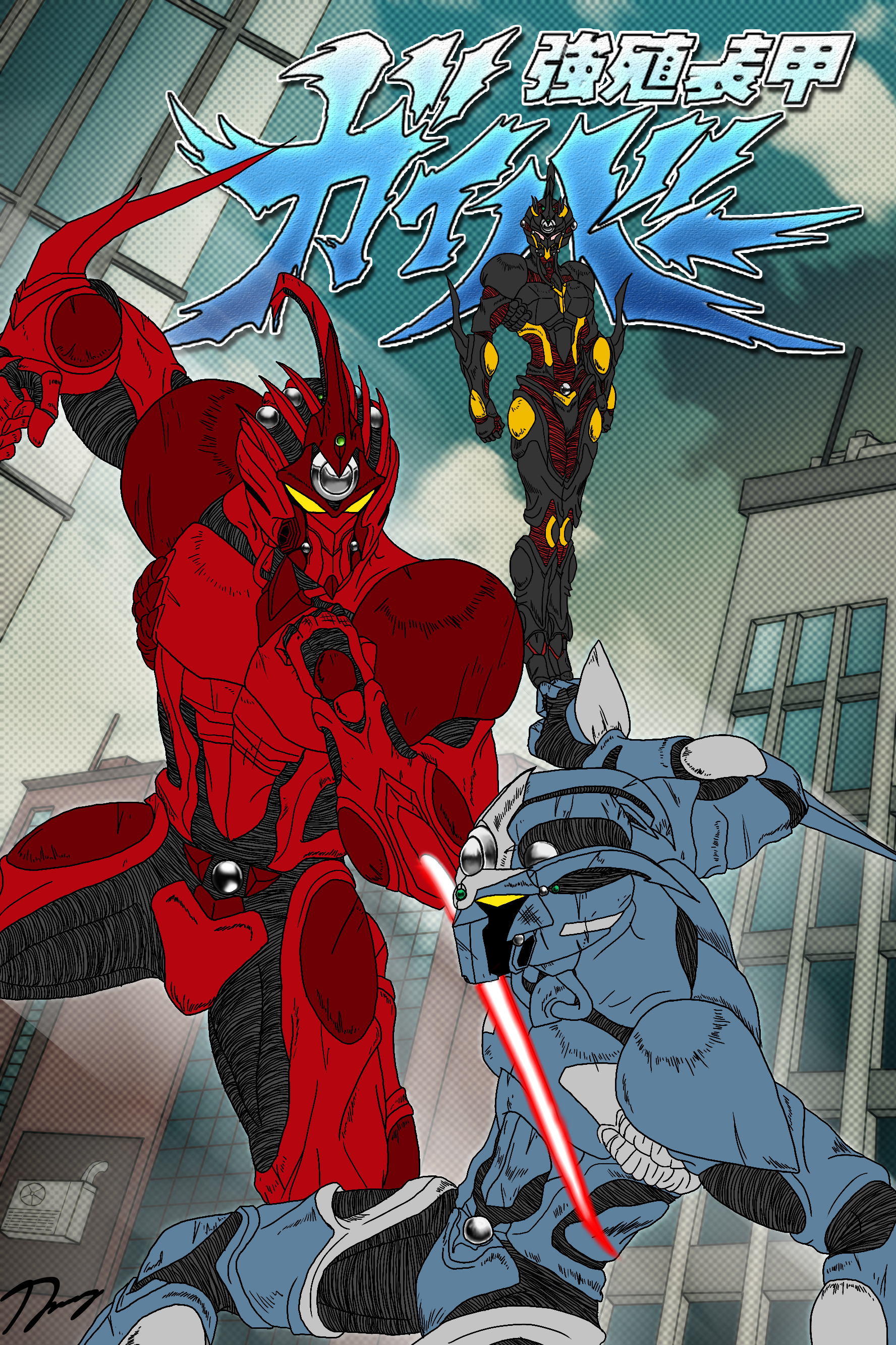 The Guyver PD: Deadly Sands