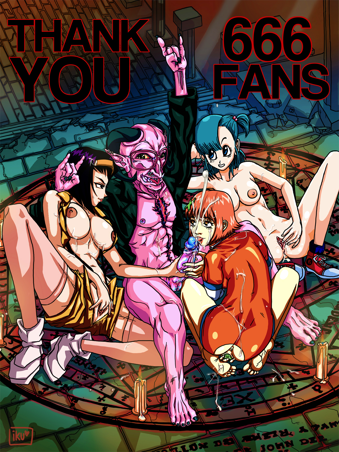 Thank You 666 Fans!