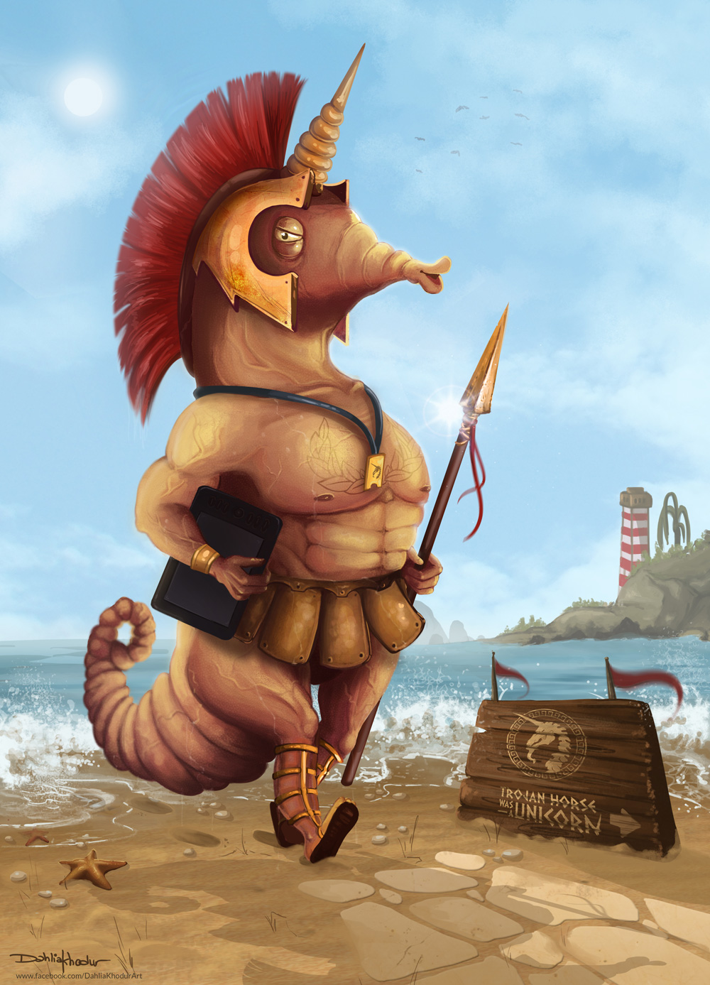 THU-Gladiator Seahorse