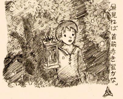 A Haiku about Fireflies