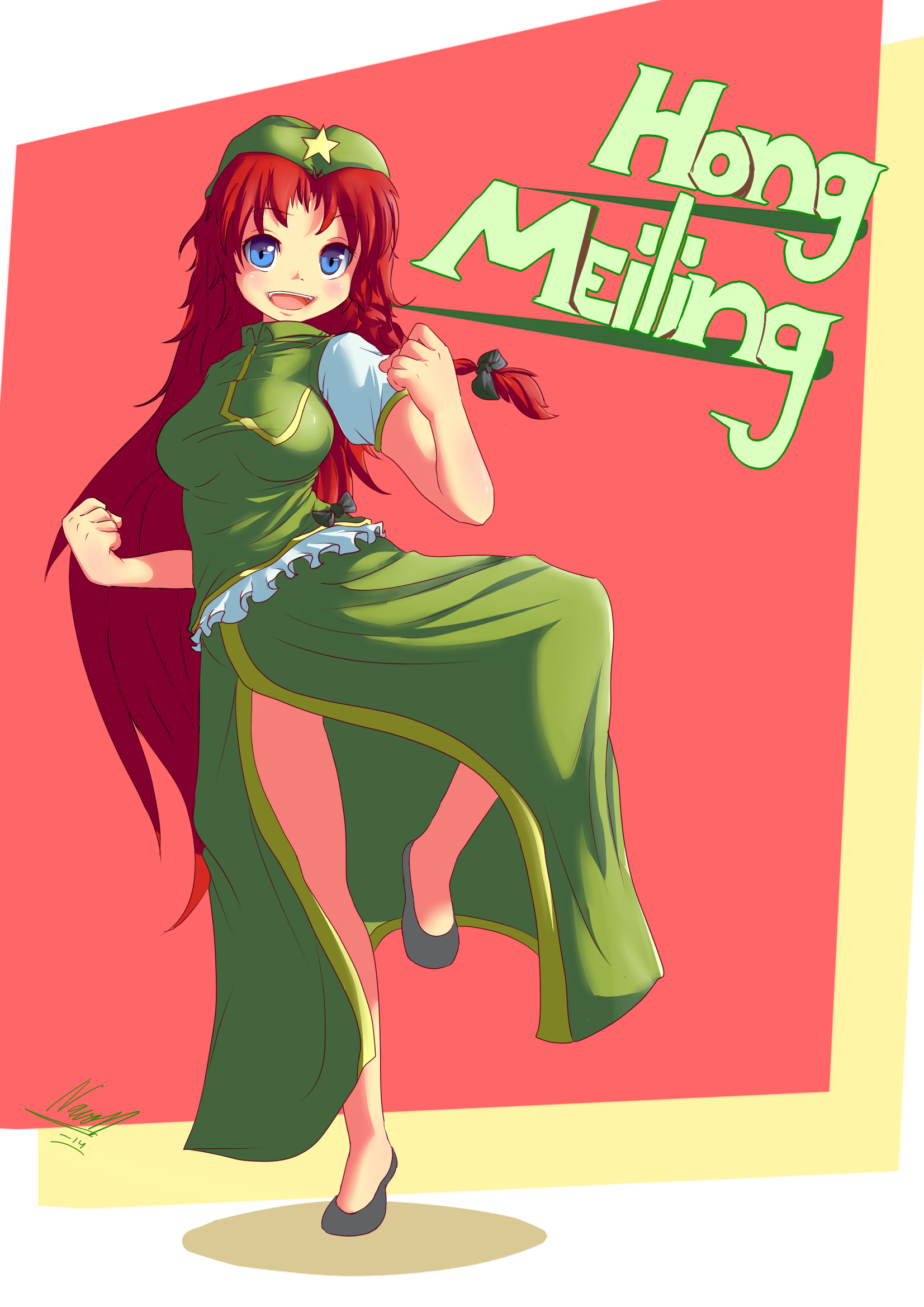 Hong Meiling