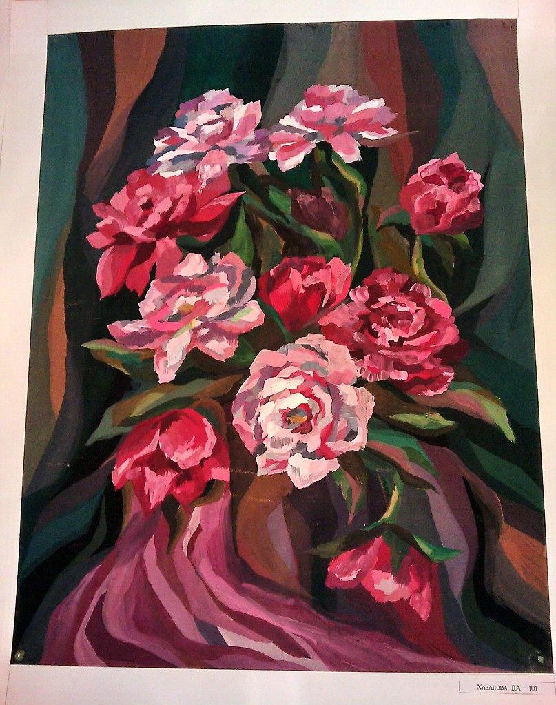 Flowers of Doom