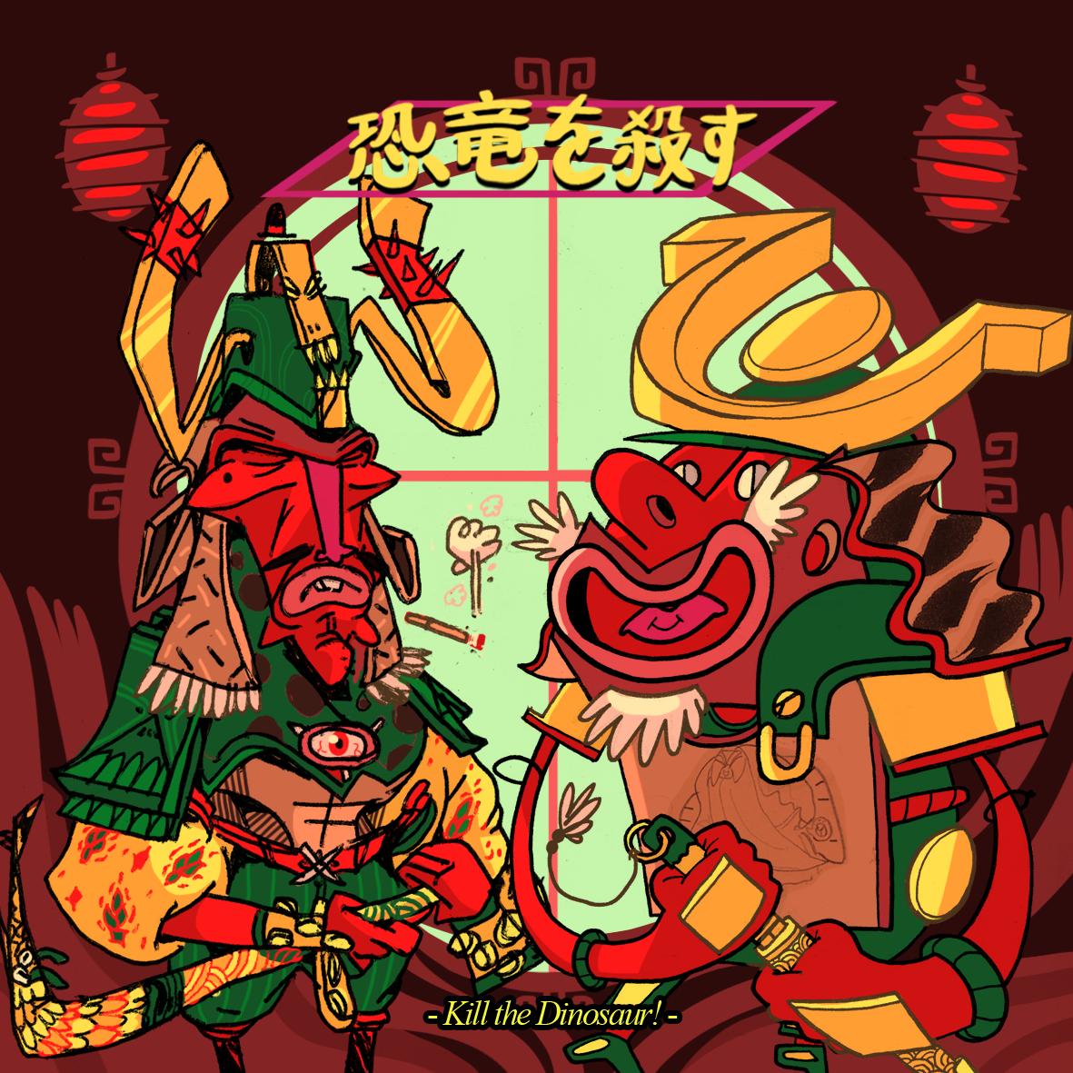 Samurai-sama