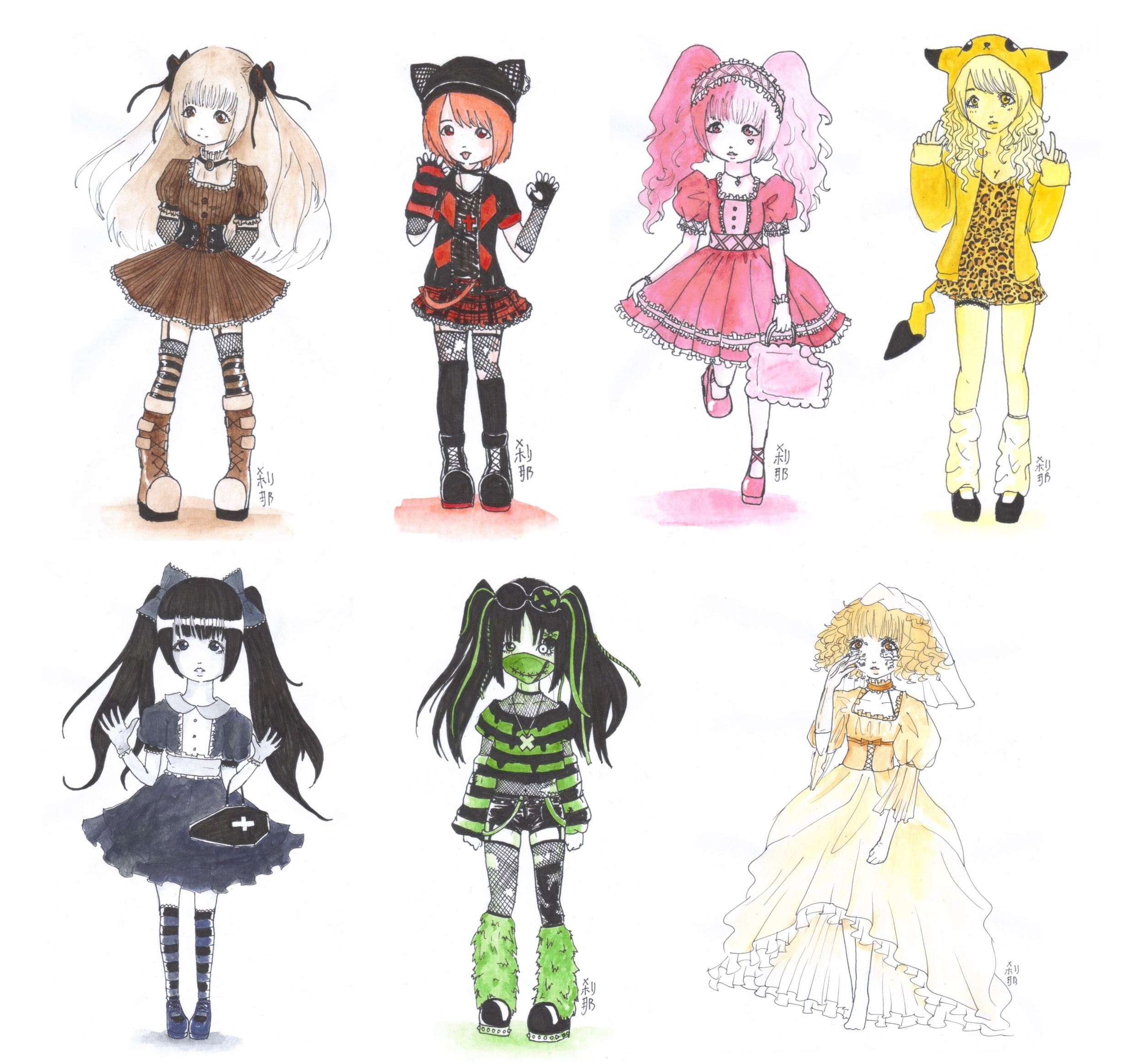 7 Differents Japanese styles