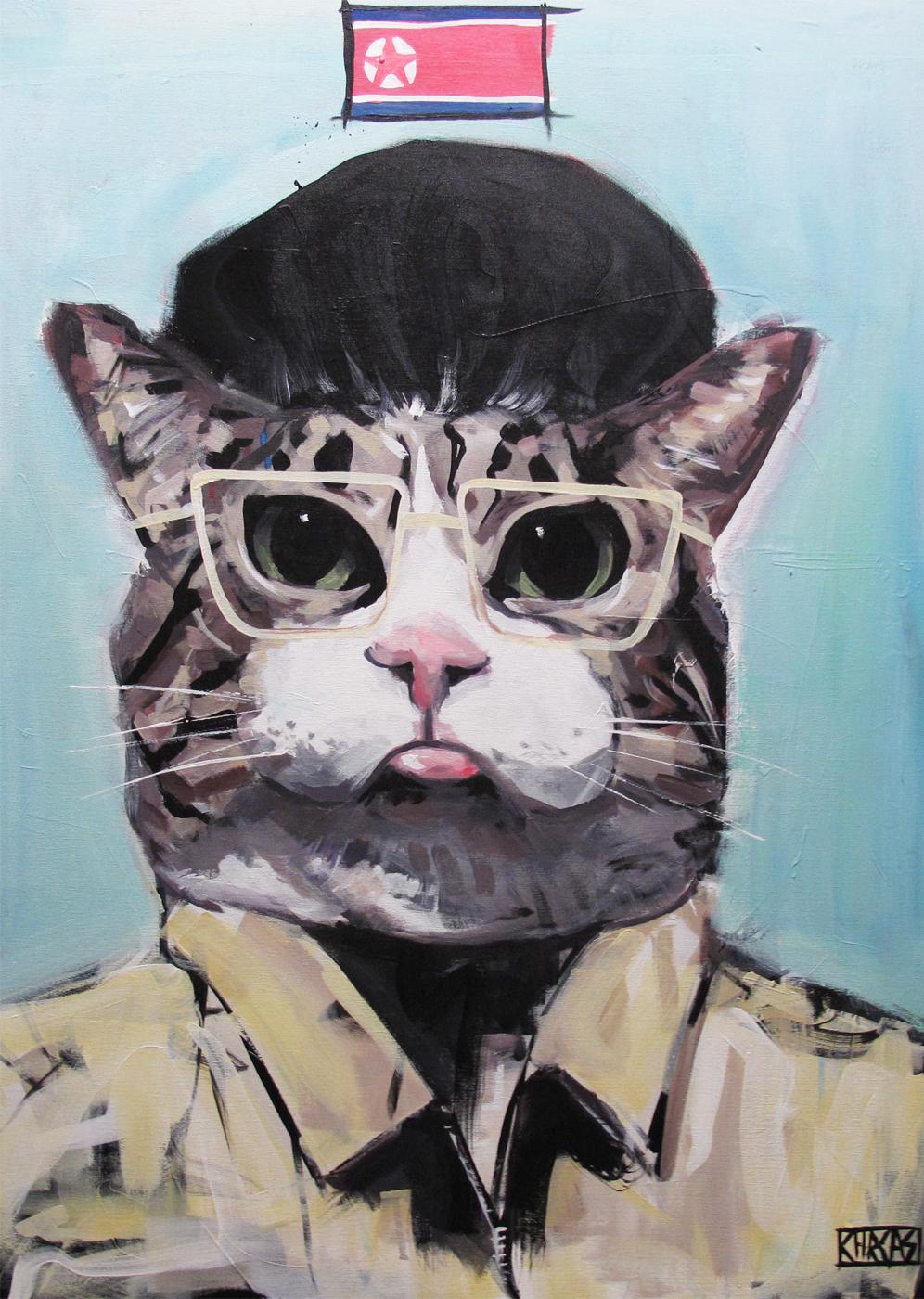 kim jong cat