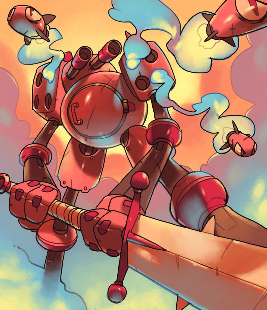 RobotBall