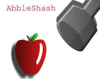 Abble Shash LOGO