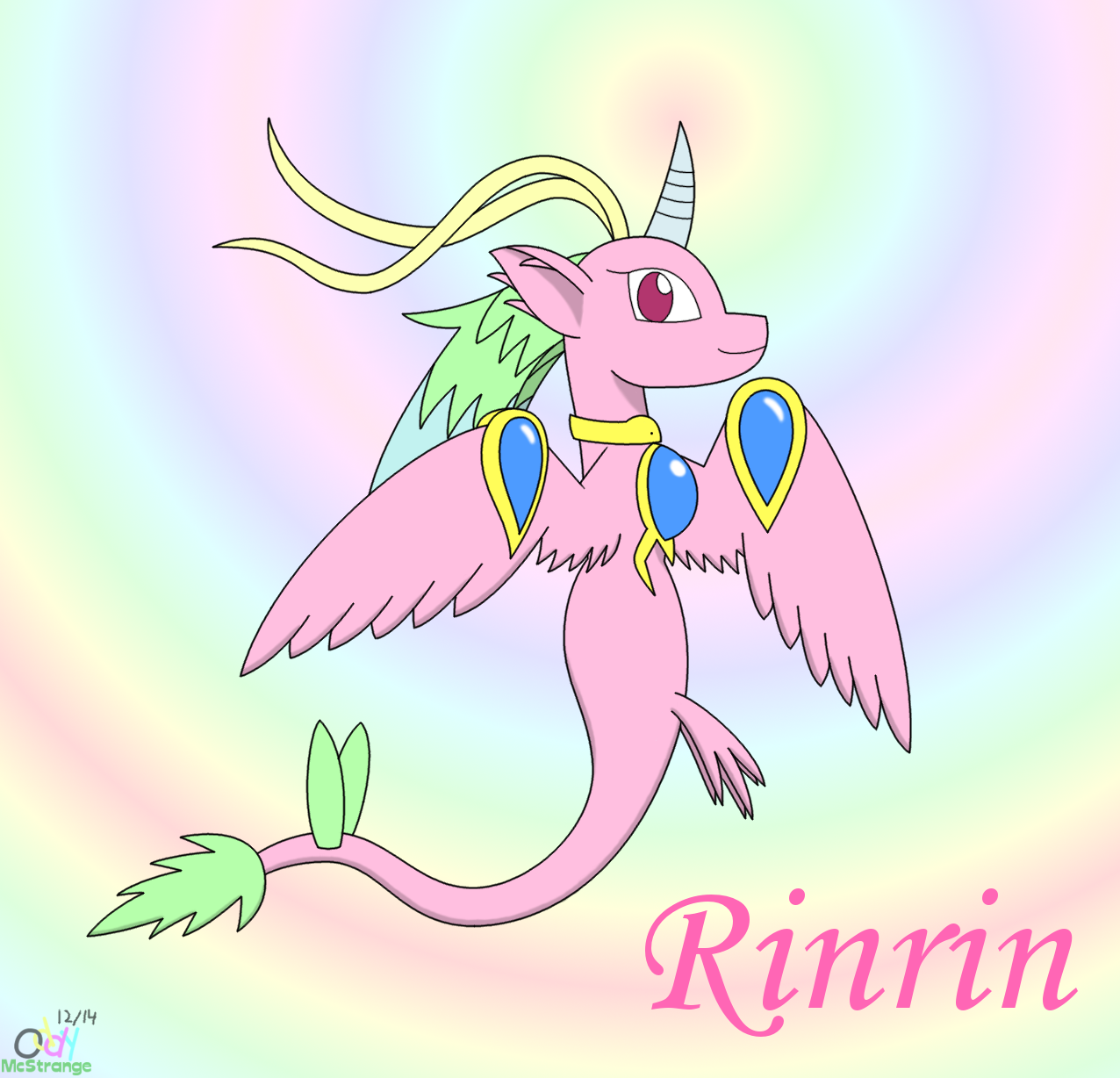 Rinrin From Dragon Drive