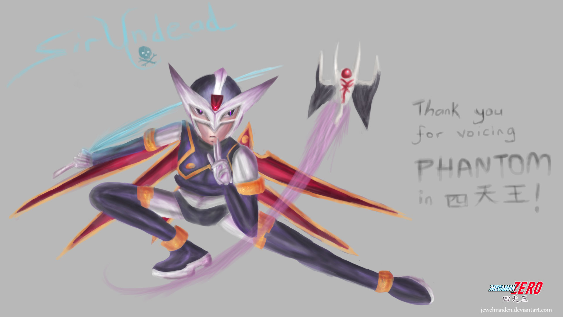 Megaman Zero Phantom