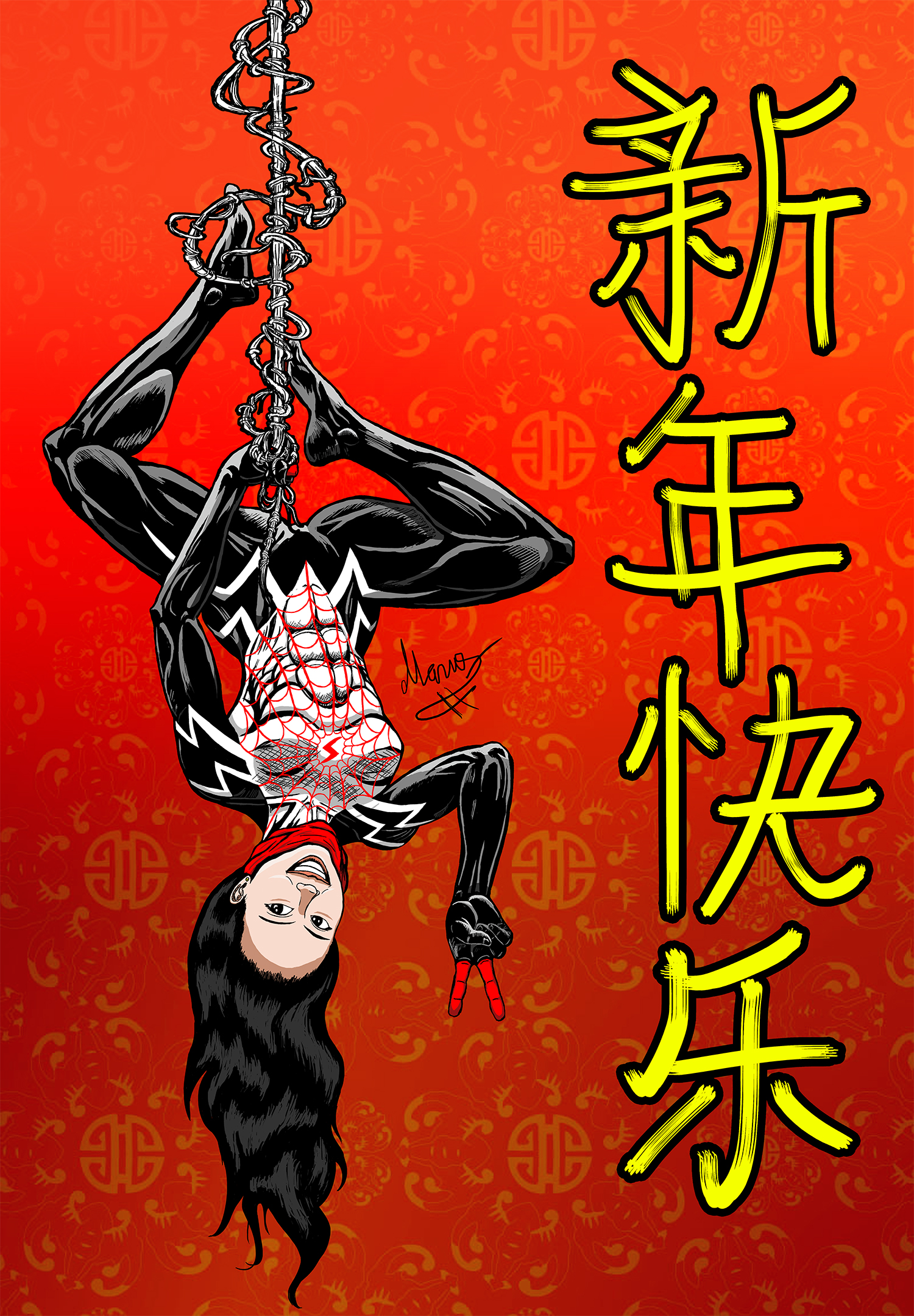 Silk's Lunar New year Colored