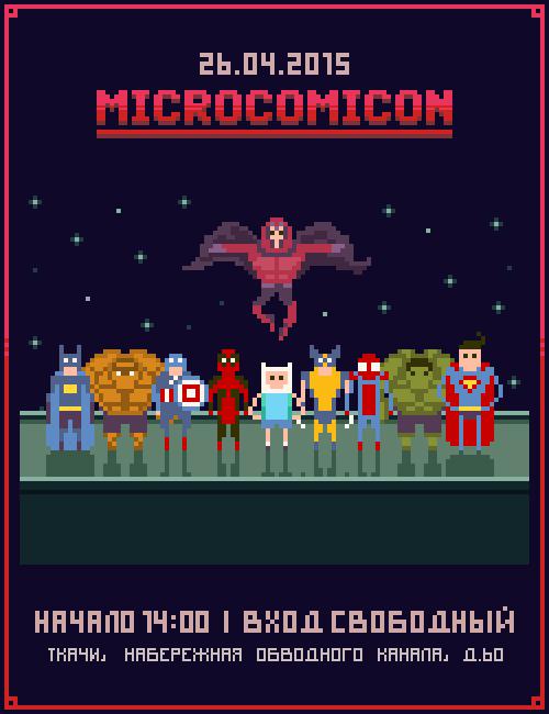 Microcomicon