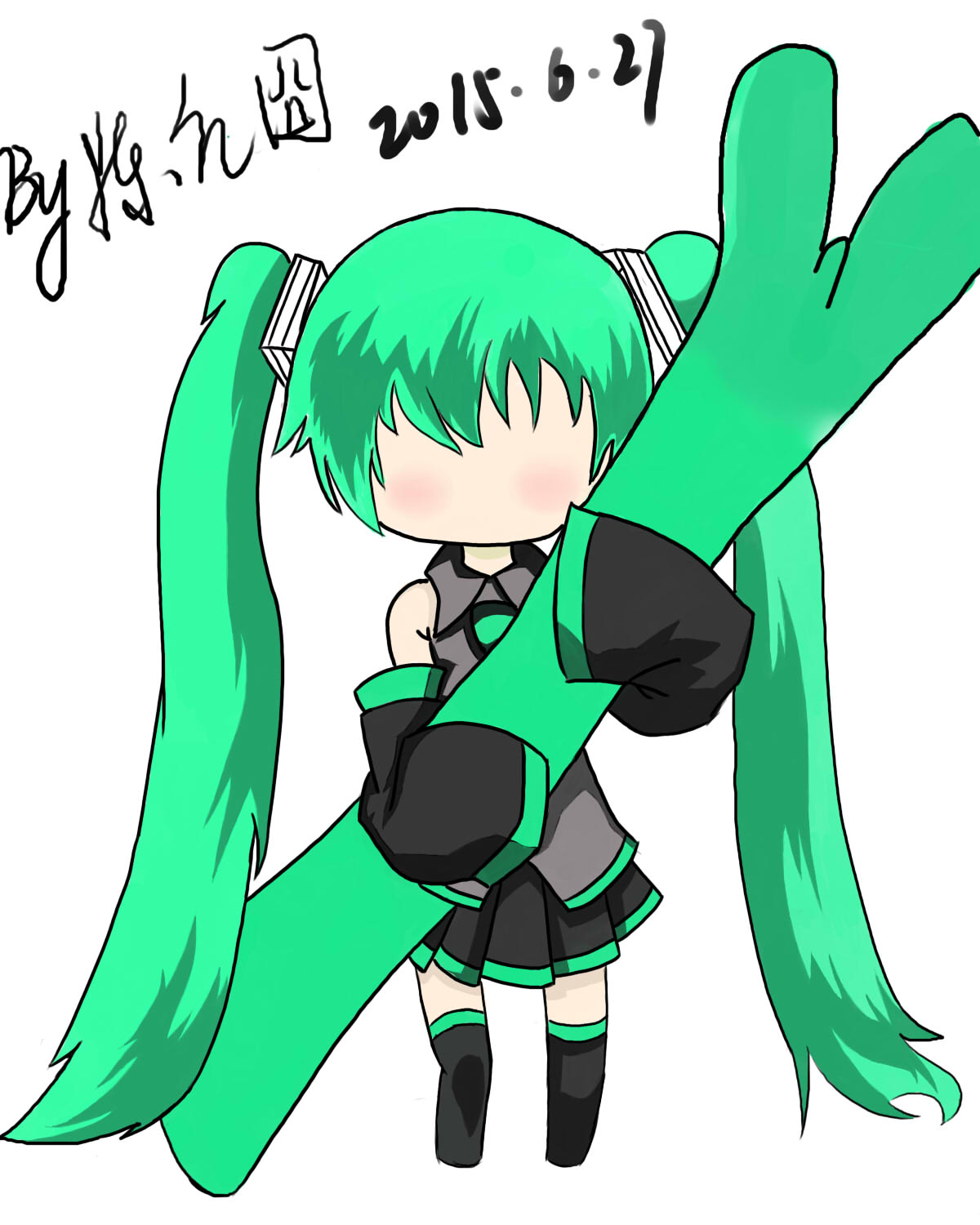 MIku without eyes (Chinese creation)