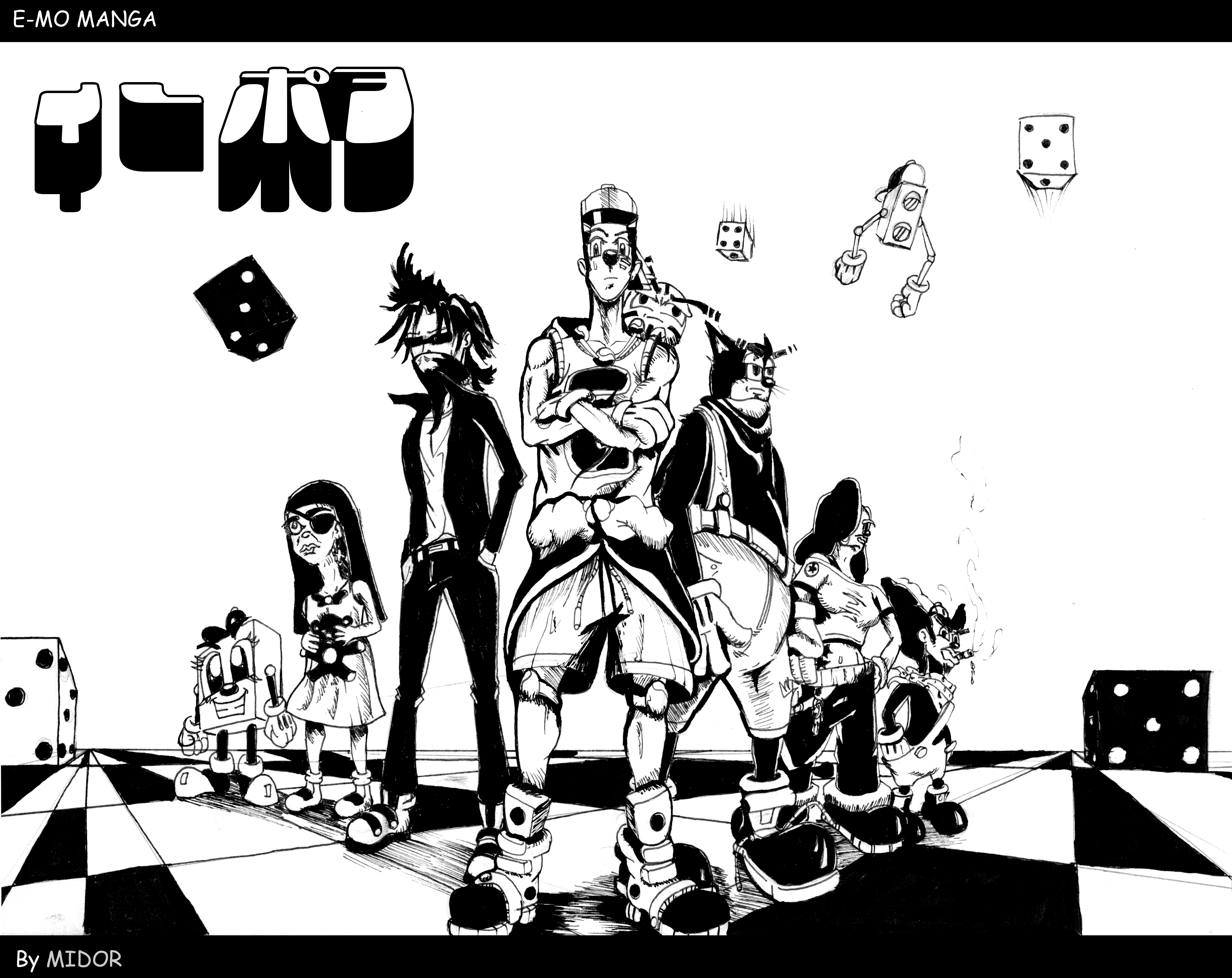 E-mo manga print
