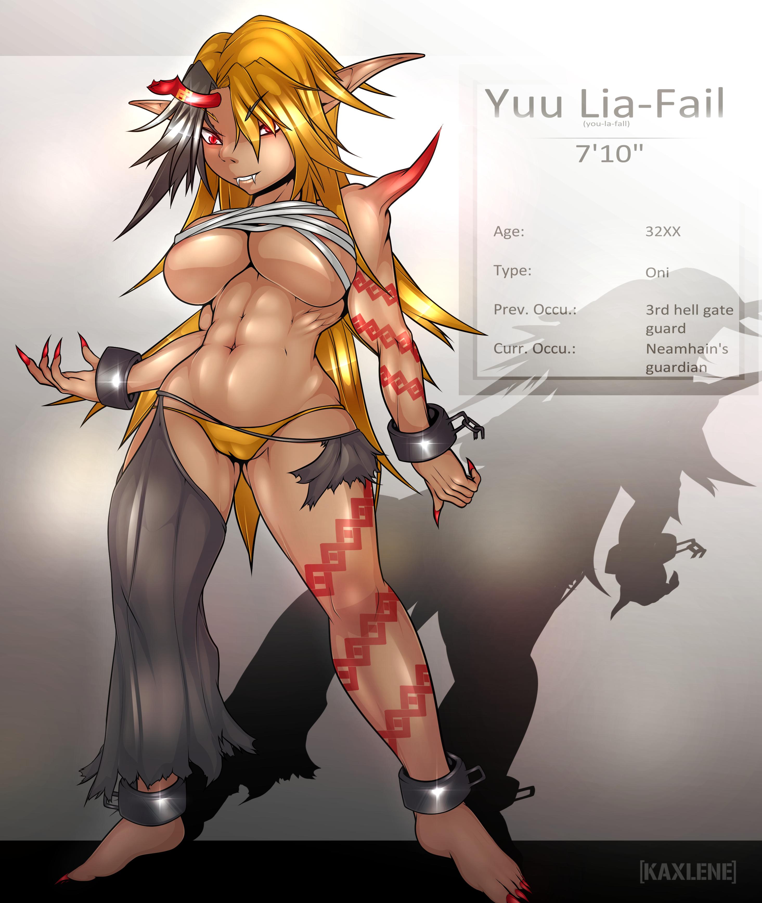 Yuu Lia-Fail