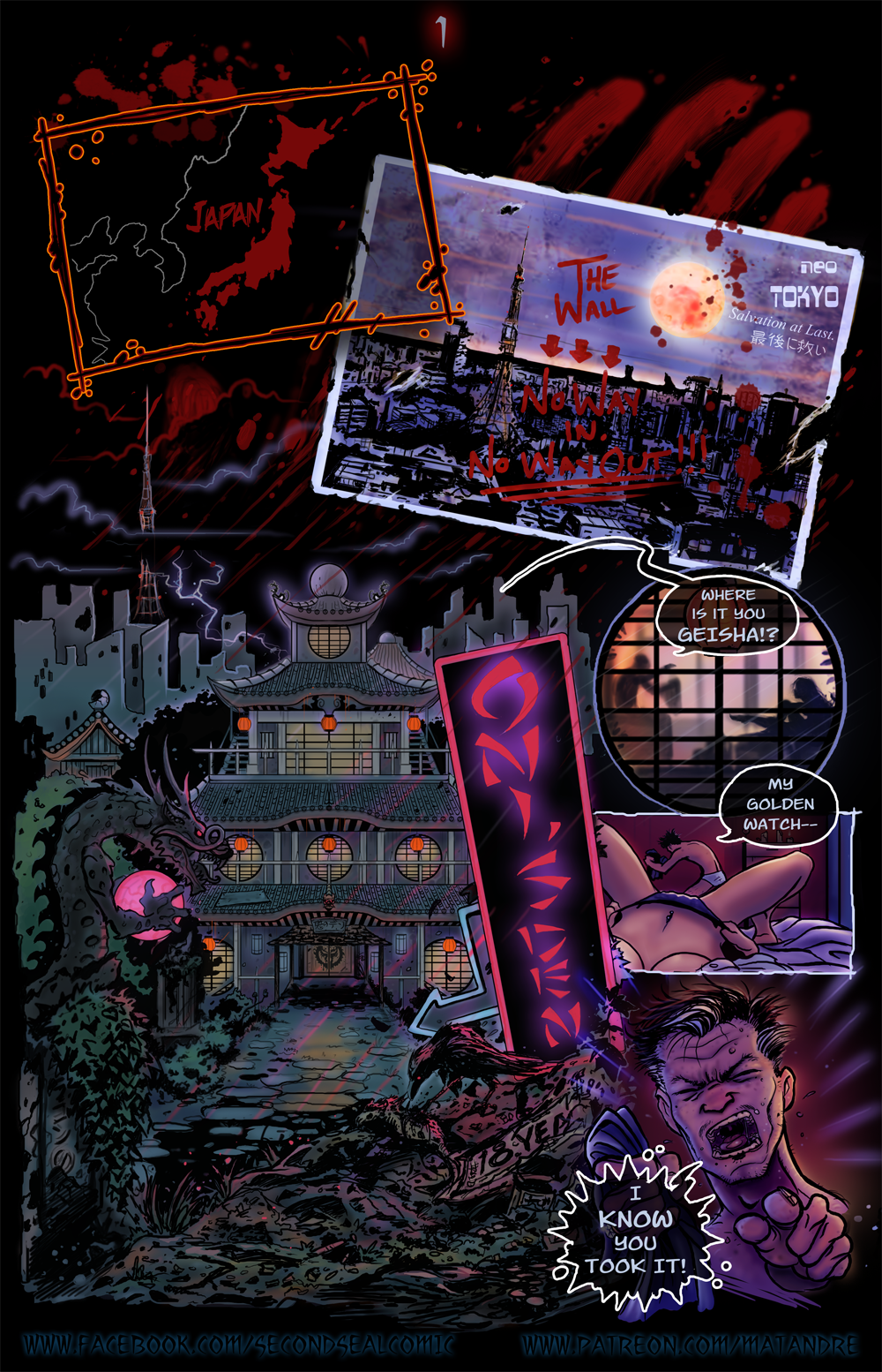 Second Seal Comic Pg. 1 Preview