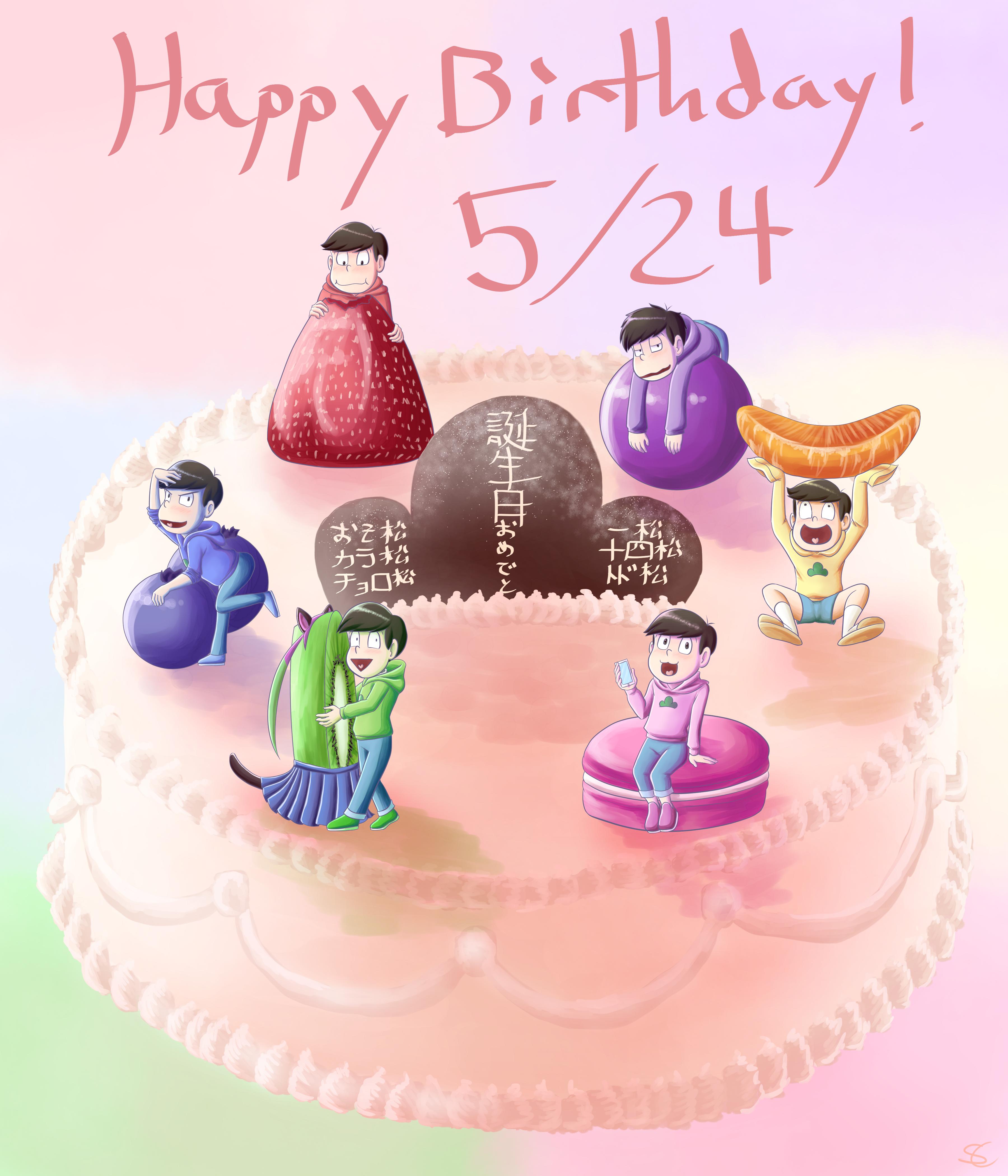 Happy Birthday Matsuno Sextuplets