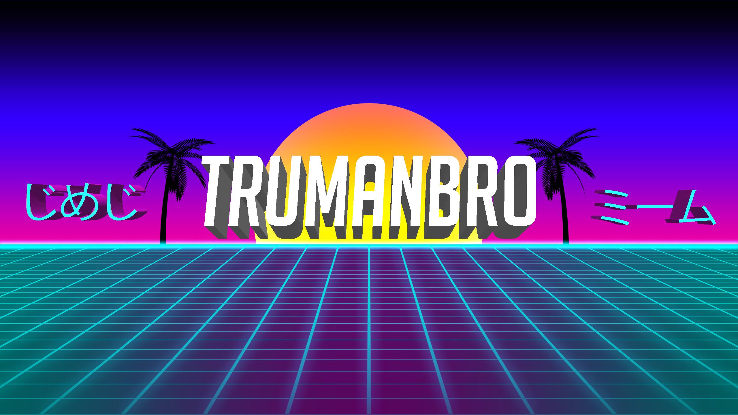 Trumanbro