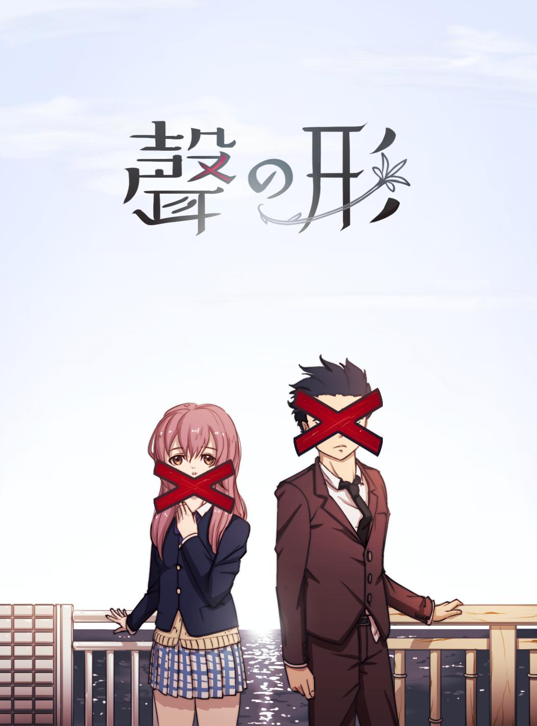 Koe No Katachi