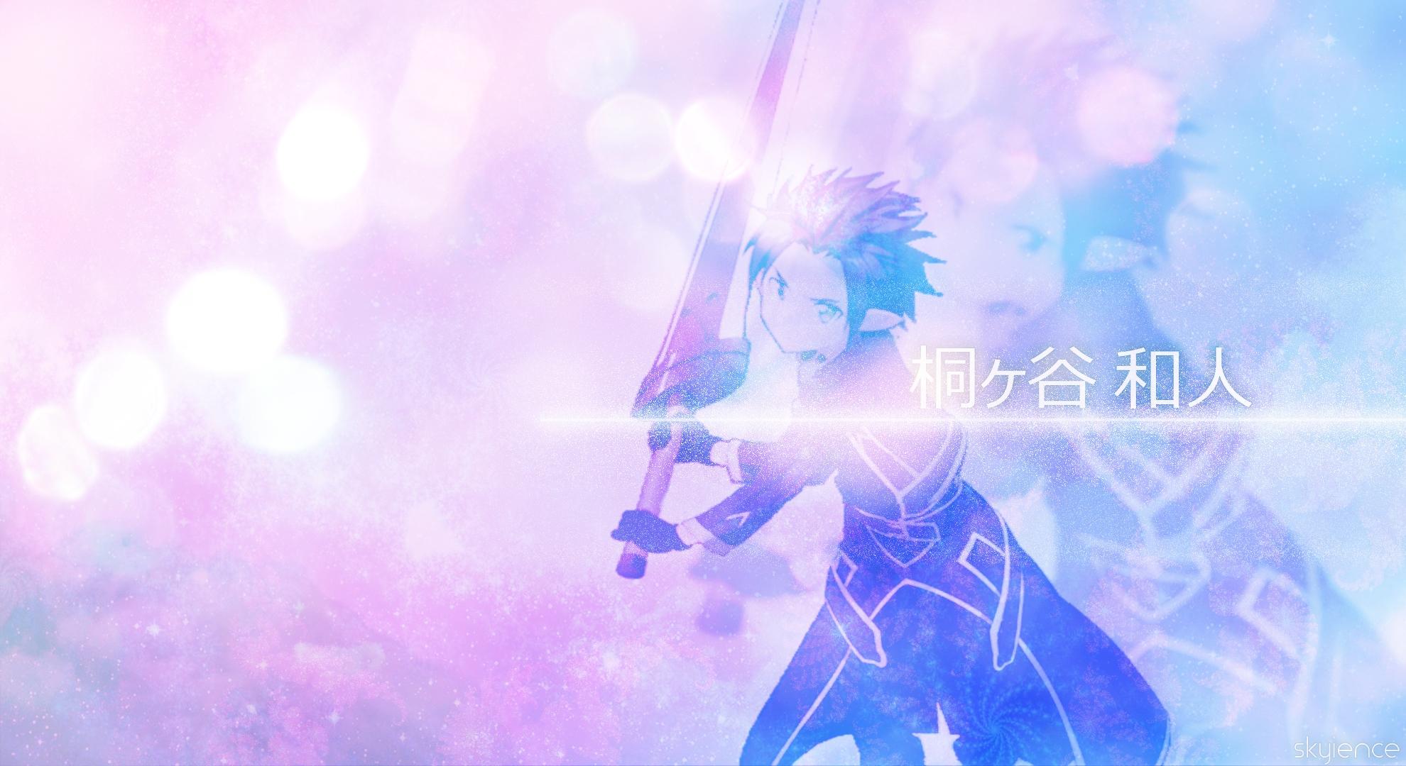 Sword Art Online - Kirito Edit