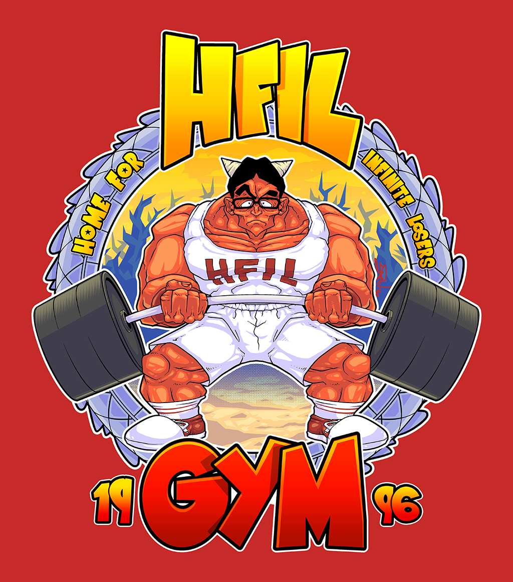 HFIL Gym (Mez)